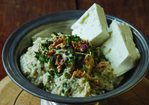 Turkish Eggplant Puree with Yogurt Dressing and Walnuts Recipe