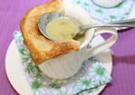 Spring Onion Soup en Croute Recipe