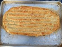 No-knead Barbari Bread Recipe