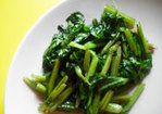 Seriously Asian: Stir-Frying Vegetables Recipe
