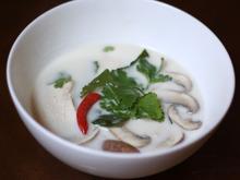 Thai Coconut Chicken Soup (Tom Kha Gai) with Mushrooms Recipe