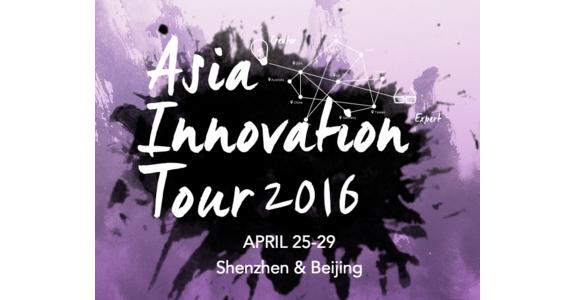 Asian Innovation Tour logo