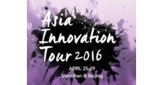 Asian Innovation Tour logo