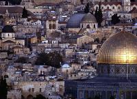 Israel Cultural Exchange Trip