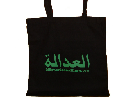 Free If Americans Knew tote bag with $20 donation!