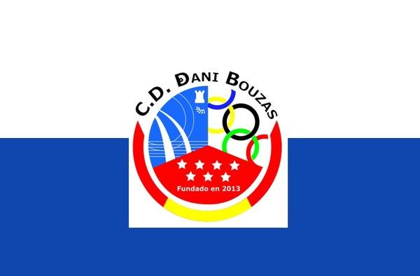 El C.D. Dani Bouzas de Fuenlabrada busca jugadores Juveniles - Temporada 2017/18