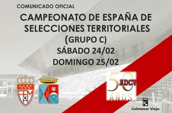 Comunicado Oficial celebración de la 2ª Fase del Campeonato de España de Selecciones Autonómicas, categoría Cadete y Juvenil - Febrero 2018