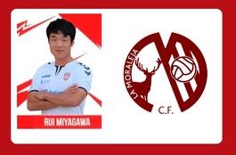 Ruimiyagawa18lamoraleja