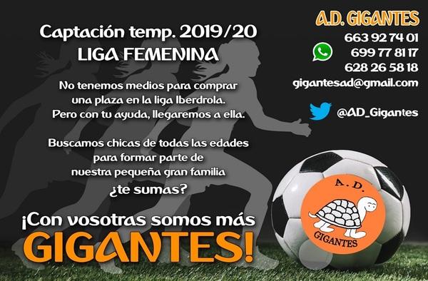 La A.D. Gigantes va a potenciar más aún su sección femenina para la temporada 2019/2020