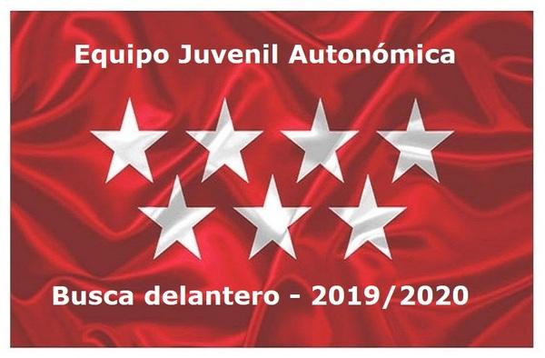 Equipo Juvenil Autonómica busca delantero para la temporada 2019/20
