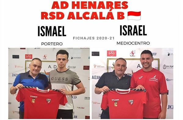 El filial de la RSD Alcalá se refueza con dos fichajes más - Temporada 2020/21