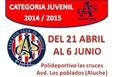 Atclubsociosjuvenilpruebas2014portada