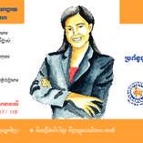 Hotline_card