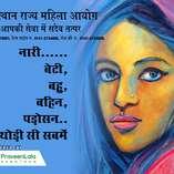 Women_poster_011