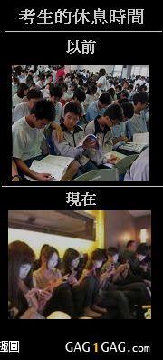 考生的休息時間....以前和現在的差別