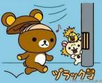拉拉熊ㄉ頭髮~=A=