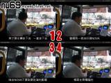 這個公車司機超會搞笑 XD