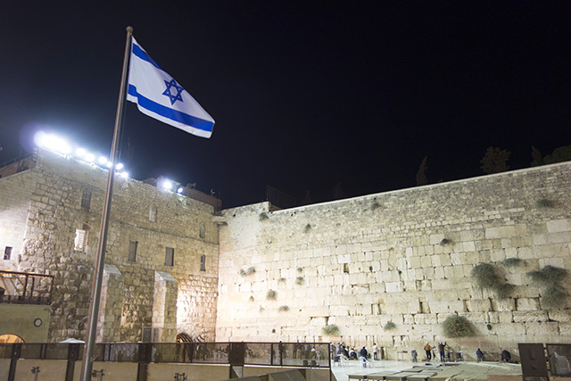 The Western Wall in Old Jerusalem, Israel