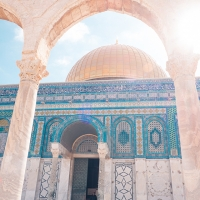 The Dome of the Rock in Old Jerusalem