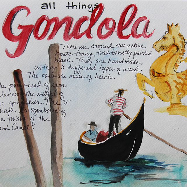 gondola_640x640