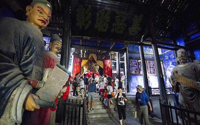 Fengdu Ghost City, China