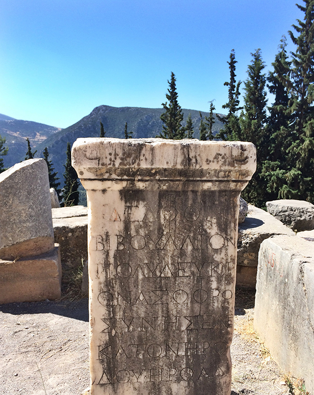 delphi_sanctuary of apollo_1