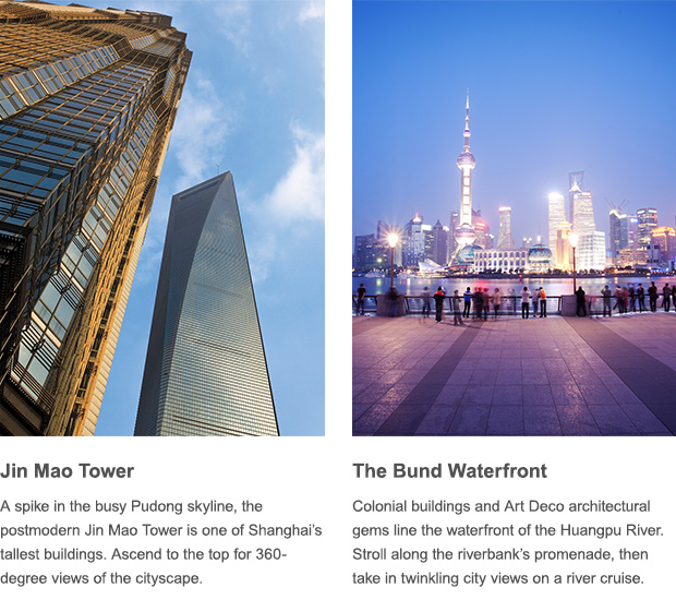 Shanghai's Jin Mao Tower & Bund Waterfront