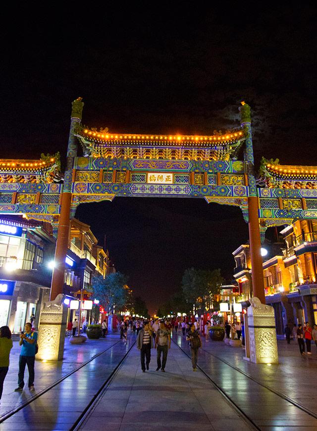 Front Gate Street, Beijing, China