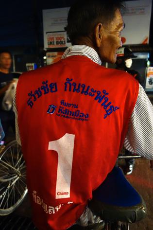 01-rickshaw-ride-in-Chiang-Rai-Thailand