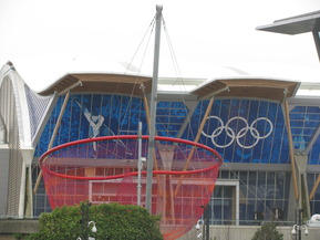 picture from Richmond Olympic Oval