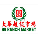 99 Ranch Market Printable Coupons