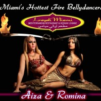 Bellydance by Aiza and the Divas of Dance - Fire Dancer in Clarksdale, Mississippi