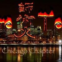 """Chicago Fire Technicians"" - Fire Dancer / Fire Performer in Chicago, Illinois"