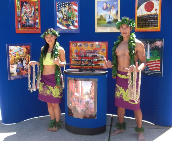Dc Luau Entertainment Lei greeters