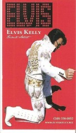 Elvis Kelly