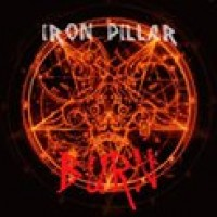 Iron Pillar - Heavy Metal Band in Greenville, Kentucky