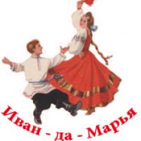 Ivan-da-Mar'ya - Dance Troupe in Seattle, Washington