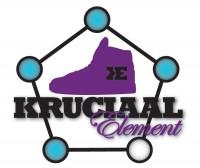 Kruciaal Element Dance Company - Dancer in San Marcos, California
