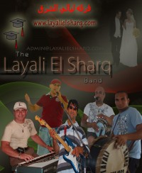 LAyali El Sharq Band