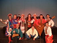 Russian Songs, Instruments, Dance - Classical Ensemble in Napa, California