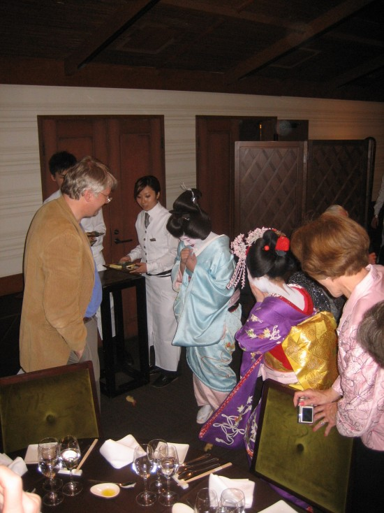 Performing for Geisha in Kyoto, Japan (April 2008)