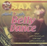 CD Cover from EGYPT!