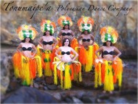Tonumaipe'a Dance Company - Polynesian Entertainment in Diamond Bar, California