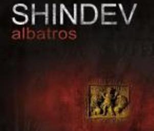 Shindev_r15018661441248795852