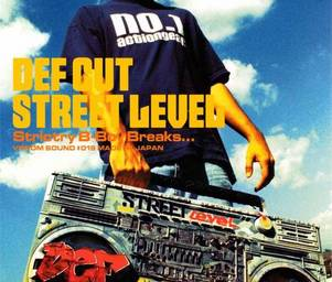 Dj_def_cut_street_level