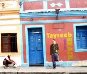 Tayreeb