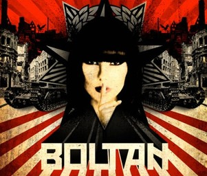 Boltan_epartweb1