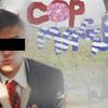 Cop_magnet_copmagnetlastfm