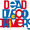 Dead_disco_drivers_testestest