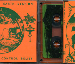 Earth_station_earth2